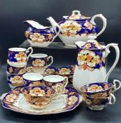 A Royal Albert Crown china part tea set