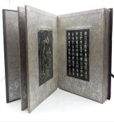 Sino Tibetan jade Buddhist sutra book, 8 leaves of double-sided carved white jade with gilt carved