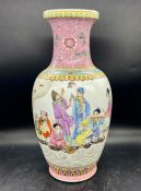 A Famille Rose Chinese (Republic Period) Vase 37 cm.