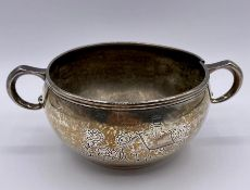 A Hallmarked silver bowl London 1947 by Wakely & Wheeler (143g)