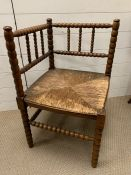 A Bobbin chair