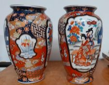 A pair of old Japanese Imari Vases, decorated with two feminine figures, with mark on the base (30