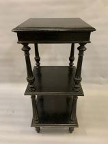 Three tier ebonised side table with reeded supports (H85cm 38cmsq)
