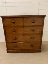 A mahogany two over three chest of drawers (H120cm W120cm D50cm)