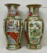A Pair of Decorative Chinese Famille Rose, Republic Period, vases one AF.