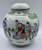 A late 19th Century Chinese Ginger Jar.