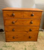 Two over three pine chest of drawers (H90cm W95cm D45cm)