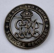 A WWI wound badge RN 27374