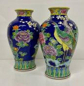 A pair of Japanese vases (18cm H)