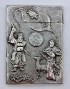 A Chinese silver card case, 19th Century 10cm x 7 cm (89g)