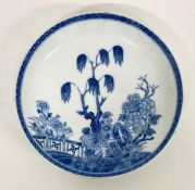 An 18th Century Chinese porcelain blue and white bowl, hand decorated.