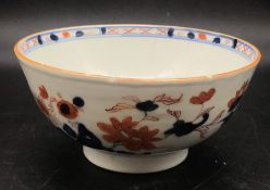 A Late 19th Century Chinese BowlCondition Report This Bowl has a chip to the rim and two hairline