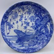 A Blue and White Koi Carp themed charger