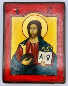 A painted Icon of Jesus Christ on dark stained wood (12cm x 16cm)