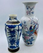 Two vases one with Chinese marks to base