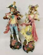 A very fine pair of 19th Century Majolica ware figures, probably French