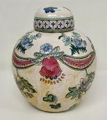 A China ginger jar, stamped to base