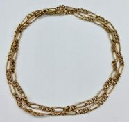 Two 9ct yellow gold necklaces (Total Weight 6.9g)