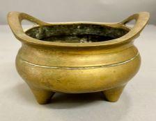 A bronze tripod Chinese incense burner (H11cm W18cm)