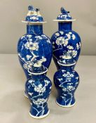 A pair of blue and white Chinese vases with lids AF and two smaller