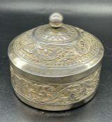 A Ceylon silver lidded pot (110g)
