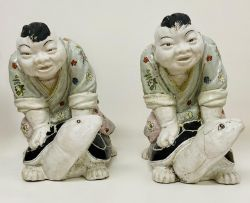 General, Collectables and Interiors Timed Sale