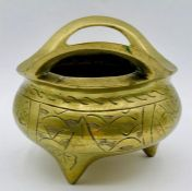 A Chinese brass censor, stamped to base