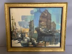 A Chinese junk, oil on canvas, framed and glazed, (50cm x 40cm).