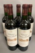 Five Bottles of 2005 Chateau Prieure-Lichine Margaux