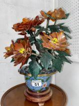 Chinese cloisonne planter containing a full bloom of flowers and hand carved petals derived of