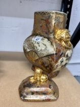 """Chinese ceramic 16"""" lidded vase with wildlife and family scenes to out facades, gold coloured foo"""