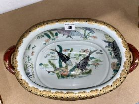 Chinese ceramic twin handled planter/bowl with gilding, fish scenes to interior, purchased Harrods