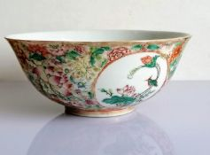 A Chinese famille rose medallion bowl with inverted rim and an iron-red six-character Qianlong