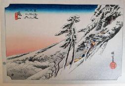 An assortment of 15 unframed, mounted woodcut Japanese prints by Hiroshige, Utamaro, Hokusai,