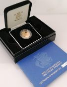 A Royal Mint gold proof full-sovereign, 2005, cased with original packaging
