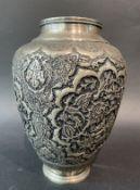 Alte persische 84 Silber Vase mit Relief