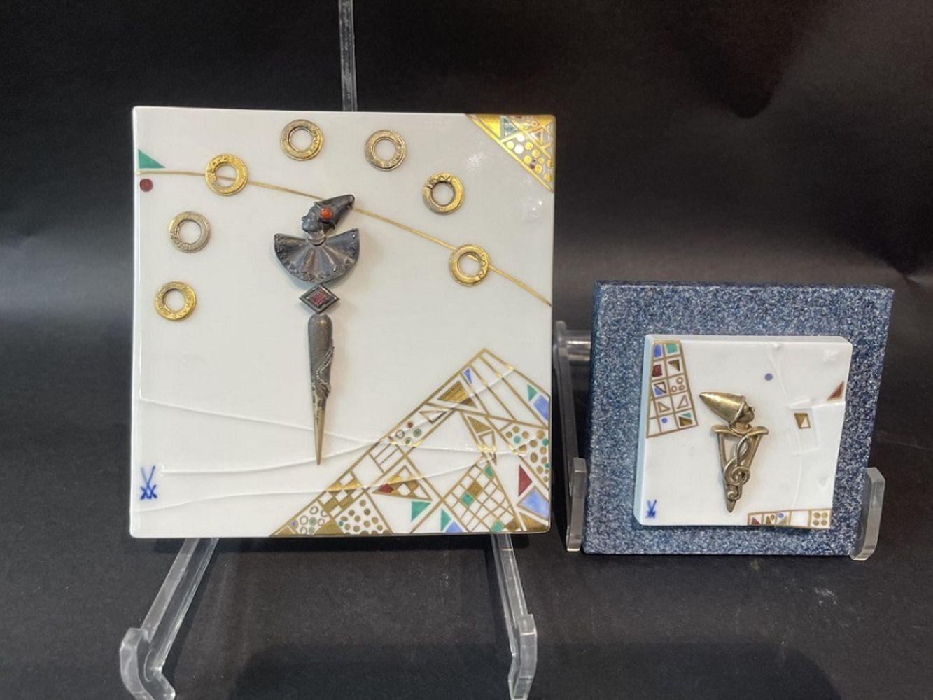 Nachverkauf 2. Auction Decorative Art