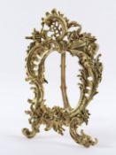 <de>STANDBILDERRAHMEN, Bronze, vergoldet, L 30, FRANKREICH, E.19.Jh.</de>